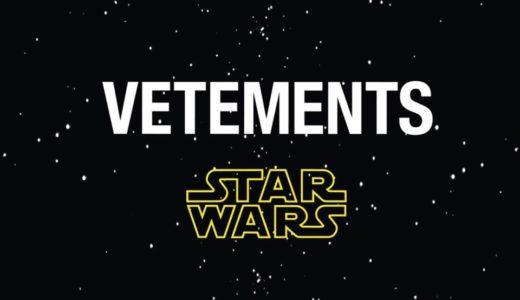 【VETEMENTS × Star Wars】最新コラボコレクションが12月16日より発売予定