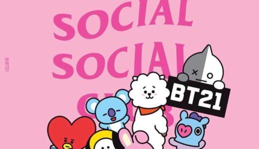 【BT21 × Anti Social Social Club】コラボコレクション第2弾が12月14日に発売予定