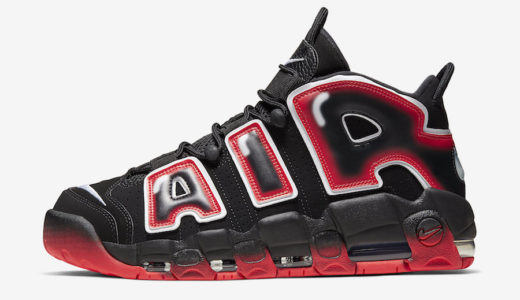 "【Nike】Air More Uptempo ""Laser Crimson""が国内12月19日に発売予定"