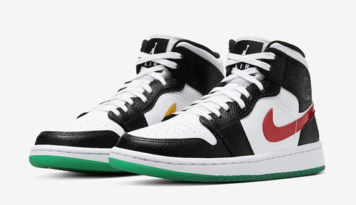 "【Nike】Wmns Air Jordan 1 Mid ""Lucid Green""が国内4月16日に発売予定"