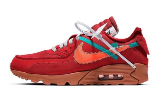 "【Off-White™ × Nike】Air Max 90 ""University Red""が2020年夏に発売予定か"