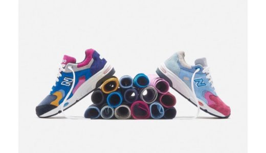 "【Ronnie Fieg(Kith) × New Balance】M1700 ""Colorist""全2カラーが1月31日に発売予定"