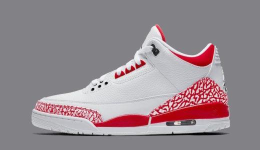 "【Nike】Air Jordan 3 Retro SE ""White/Fire Red""が2020年夏に発売予定"