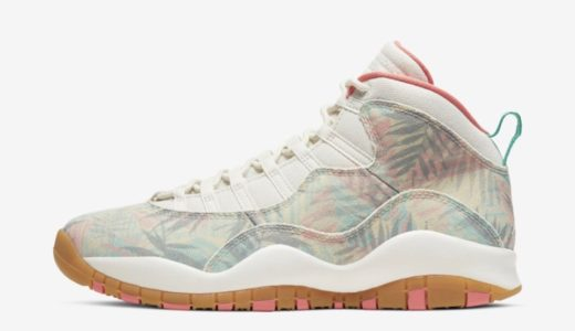 "【Nike】Air Jordan 10 Retro ""Super Bowl LIV""が1月31日に発売予定"