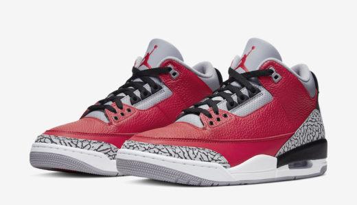 【Nike】Air Jordan 3 Retro SE Unite