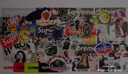 【Supreme】UG.SHAFTにて過去物Dead Stock Stickerが1月15日に発売予定