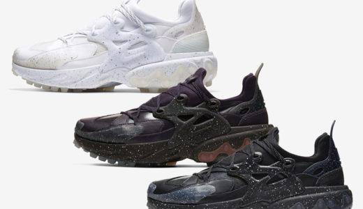 【UNDERCOVER × Nike】React Presto 全3色が1月28日に発売予定