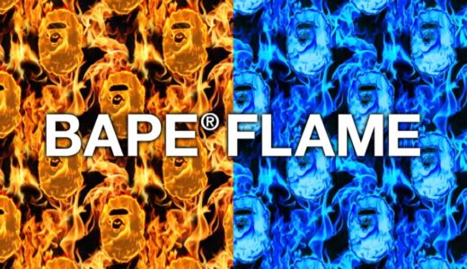 【A BATHING APE®】2020SS BAPE®︎ FLAME COLLECTIONが2月1日に発売予定