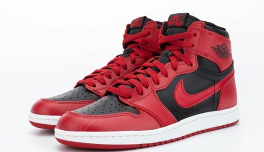 【Nike】Air Jordan 1 High '85