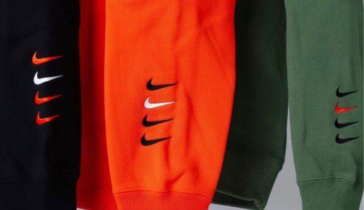 【Nike】Mini Swoosh Collectionが国内1月31日に発売予定