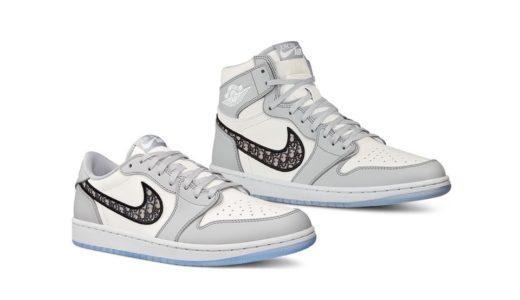 【Dior × Nike】Air Jordan 1 Low & High OG & アパレルコレクションが2020年7月7日に発売予定