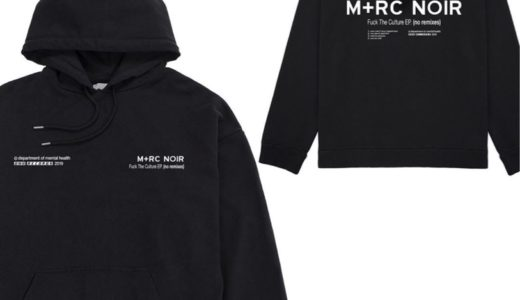 【M+RC NOIR】2020年最新コレクションが2月5日に発売予定