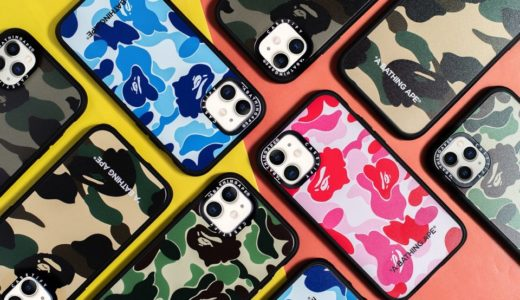 【BAPE® × CASETiFY】ABC CAMO & 1ST CAMO iPhoneケースが1月25日/2月1日に発売予定