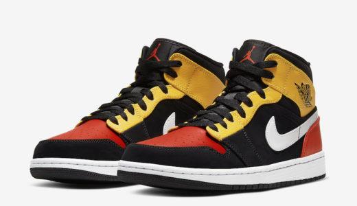 【Nike】Air Jordan 1 Mid SE