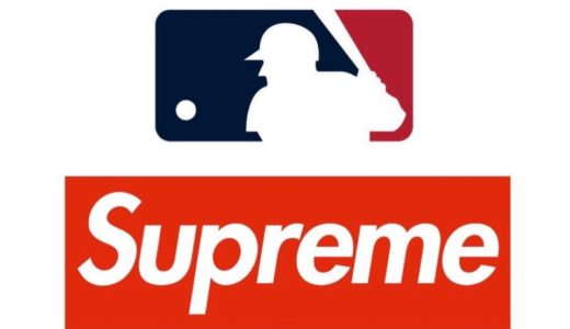 【Supreme × MLB】コラボレーションアイテムが2020SSシーズンに発売予定か