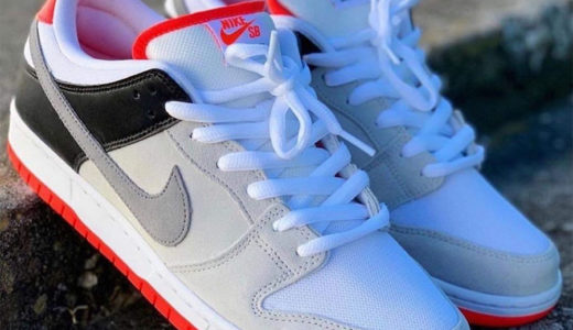 "【Nike SB】Dunk Low Pro ISO ""Infrared""が国内2月1日に発売予定"
