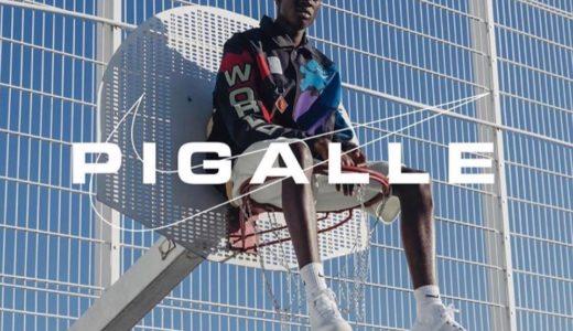 【PIGALLE × Nike】最新コラボコレクションが1月25日に発売予定