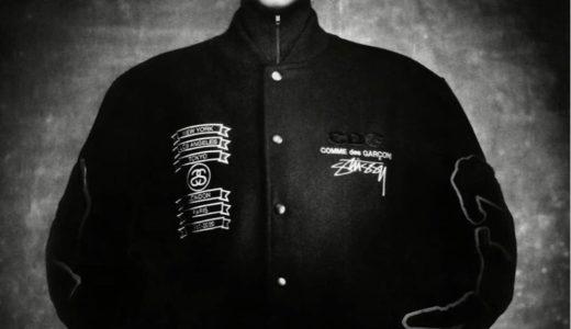 【Stüssy × CDG】コラボVarsity Jacketが1月15日に発売予定