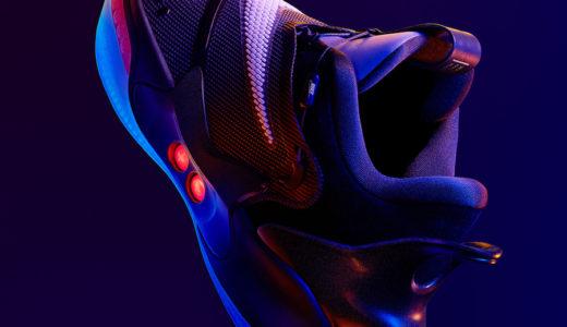 【Nike】アダプトBB第2弾 Adapt BB 2.0