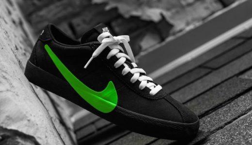 【POETS × Nike SB】Zoom Bruin QSが国内1月11日に発売予定