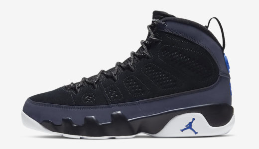 "【Nike】Air Jordan 9 Retro ""Racer Blue""が1月25日に発売予定"
