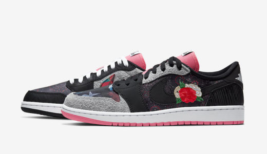 "【Nike】Air Jordan 1 Low ""Chinese New Year""が2020年2月に発売予定"