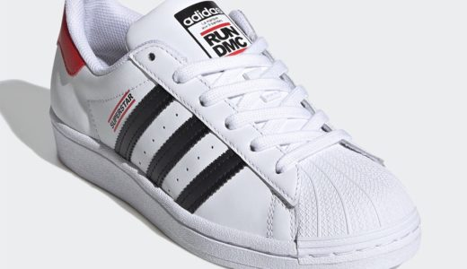 【Run-DMC × adidas】50周年を記念したコラボSuperstarが国内2020年7月18日に発売予定