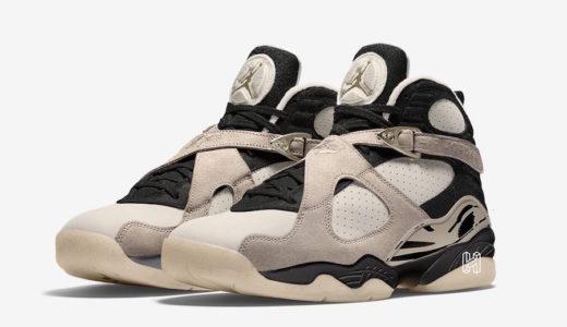"""【Nike】Air Jordan 8 Retro """"Mushroom""""が8月22日に発売予定"""