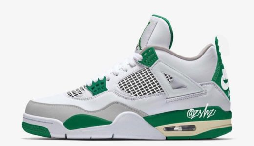 "【Nike】Air Jordan 4 Retro SP ""Summit White/Pine Green""が8月5日に発売予定"