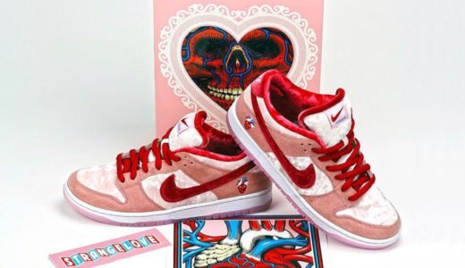 【STRANGELOVE × Nike SB】Dunk Low Proが国内2月7日/2月8日に発売予定