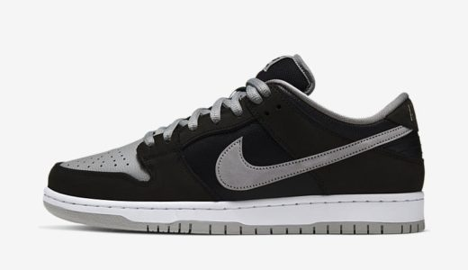 "【Nike SB】Dunk Low Pro J-PACK ""Shadow""が2020年2月に発売予定"