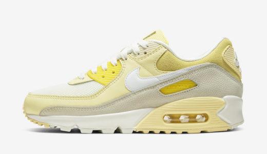 """【Nike】Air Max 90 """"Lemon""""が2020年近日発売予定"""