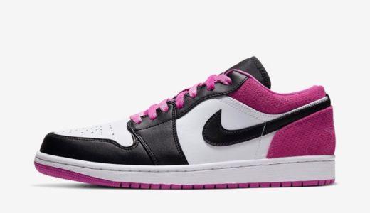 """【Nike】Air Jordan 1 Low SE """"Magenta""""が国内4月1日に発売予定"""