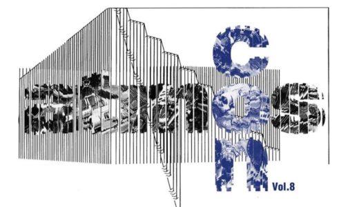 ※中止 アトモス主催のスニーカーイベント「atmoscon Vol.8」が2020年3月7日/3月8日に開催。