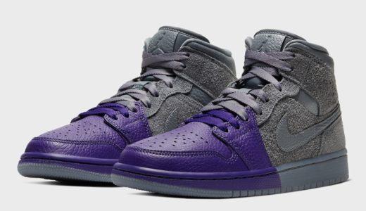 【Sheila Rashid × Nike】Air Jordan 1 Midが3月2日に発売予定