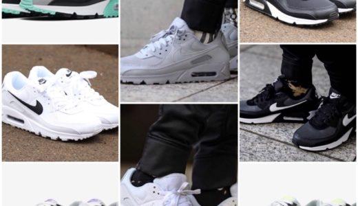 【Nike】Air Max 90 新色全8足が国内1月9日に発売予定