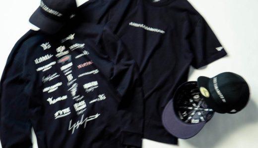 【Yohji Yamamoto × New Era®︎】2020年スペシャルパッケージが2月1日/2月5日に発売予定