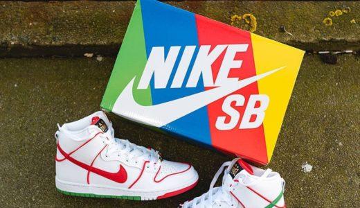 【Paul Rodriguez × Nike SB】Dunk High Pro