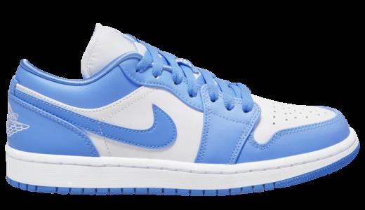 """【Nike】Air Jordan 1 Low """"University Blue""""が2020年春に発売予定"""