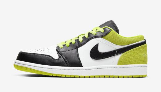 """【Nike】Air Jordan 1 Low """"Black Cyber""""が4月1日に発売予定"""