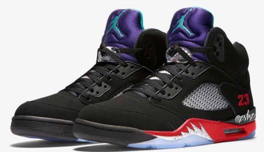【Nike】30周年記念新色モデル Air Jordan 5 Retro
