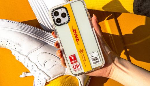 【DHL × CASETiFY】人気コラボコレクションが国内1月29日に再販売予定