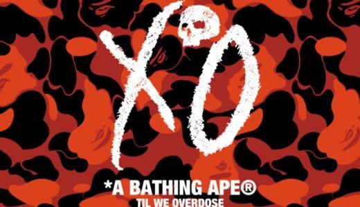 【BAPE® × XO】The Weeknd主宰レーベルとの第3弾コラボコレクションが1月11日に発売予定