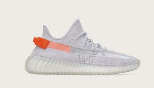 "【adidas】YEEZY BOOST 350 V2 ""TAIL LIGHT""が2020年2月22日に発売予定"