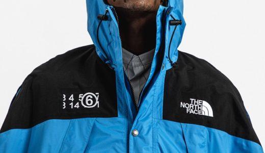 【MM6 Maison Margiela × The North Face】2020FWコラボコレクションが10月12日に発売予定