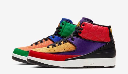 """【Nike】Wmns Air Jordan 2 Retro """"Rivals""""が3月5日に発売予定"""