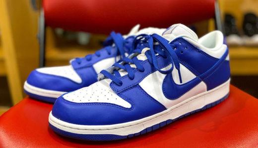 """【Nike】Dunk Low SP """"Kentucky""""が2020年3月に発売予定"""