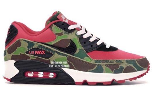 【Nike × atmos】Air Max 90 Premium