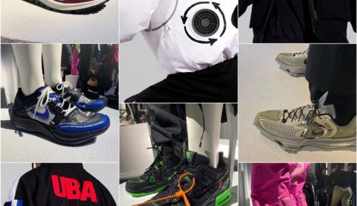 【Nike】NYFW期間中に開催された「Nike 2020 Forum」にて2020年夏に発売予定のコラボアイテムがお披露目