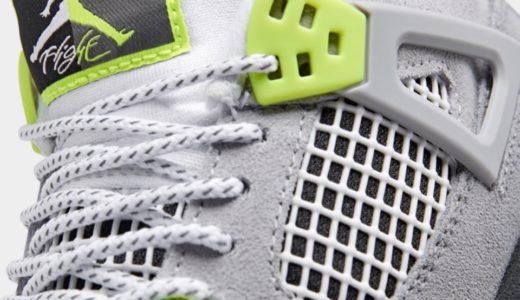 "【Nike】Air Jordan 4 Retro LE ""Neon Air Max 95″が2020年3月21日に発売予定"